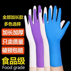 加长加厚一次性丁晴机械橡胶乳胶劳保防油耐油耐酸碱手套卫生包邮