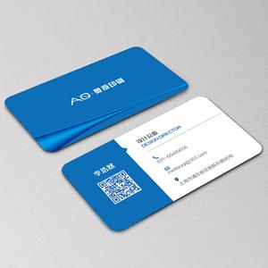 名片制作免费设计商务高档二维码创意双面速印刷彩色打印订做定制个人印制小广告卡高端圆角公司覆膜防水个性