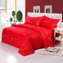 全棉婚庆四件套磨毛1.8m床上用品卡通纯棉结婚大红色喜字床单单件