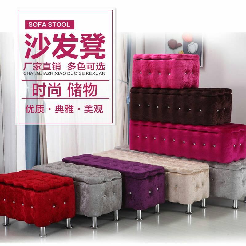 欧式时尚服装店布艺沙发床尾尾凳试换鞋凳脚凳搁脚踏贵妃登小凳子