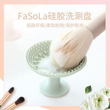 Cosmetic Brush Cleaning Pad Silica Gel Washing Disk Portable Brush Cleaner with Suction Disk Washing Pad Cleaning Cosmetic Tool