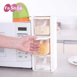 家用厨房用品调料盒套装创意塑料调料罐瓶盐糖调味盒子盐罐组合装
