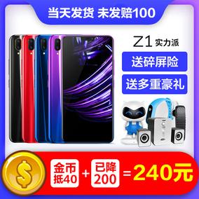 分期免息 vivo Z1青春版 新品vivoz1手机 vivoz3限量版vivo手机z1