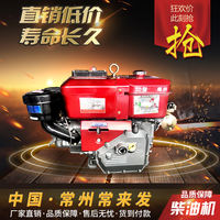 Changzhou R190R192 single cylinder small diesel engine 10 horsepower 11 water cooled direct spray hand / electric start air compressor