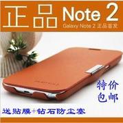 三星n7100手机套n7108保护套note2手机壳n7102保护壳n719原装皮套
