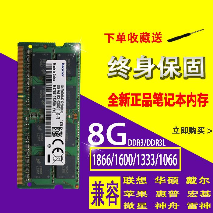 Оперативная память для ноутбуков Артикул 597348112916