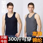 加肥加大高弹力肥佬胖子宽松运动背心男 锦纶棉修身 夏季特超大码