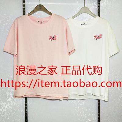 两色 艾格Weekend圆领针织衫2018夏季新款字母印花T恤女8E0228028