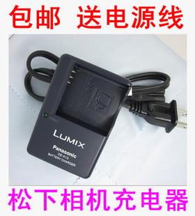 松下lumix充电器