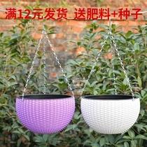 欧式室外绿箩吊兰盆垂吊悬挂墙挂卫生间挂篮吊篮塑料花盆