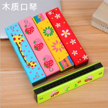 Cute tone piano children's harmonica baby playing music 16 mouth double row cartoon whistle horn music small toys