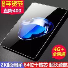 博智星X8超薄平板电脑10寸手机安卓智能4G通话全网通12二合一高清三星屏送小米电源华为耳机游戏吃鸡2018新款