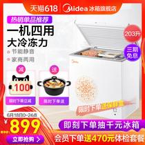 冷柜单温冷藏冷冻玻璃展示雪糕冰柜156HKMSCSD美Midea