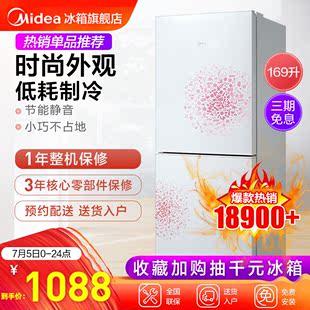 Midea/美的 BCD-169CM(E)小冰箱双开门小型双门母婴儿童家用冰箱