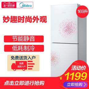 Midea/美的 BCD-169CM(E)双门式电冰箱家用小型节能双开门小冰箱