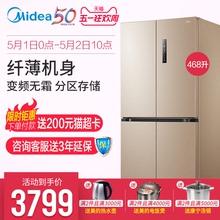 Midea/美的 BCD-468WTPM(E)十字对开四开门冰箱家用节能变频超薄