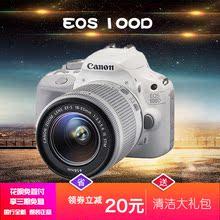 100D 1500D二手入门级单反数码 照相机旅游 200D 1300D 佳能EOS