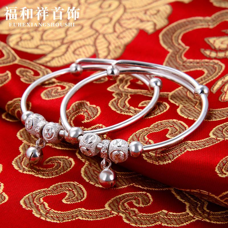 小孩铃铛s990纯银宝宝手镯男女一对新生婴儿童首饰品足银手环