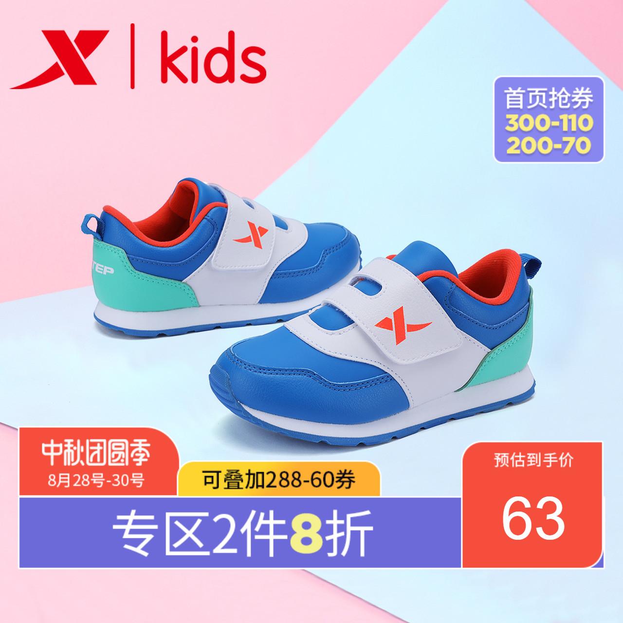 特步童鞋 防滑耐磨男女童運動休閑鞋兒童運動鞋時尚百搭跑步鞋