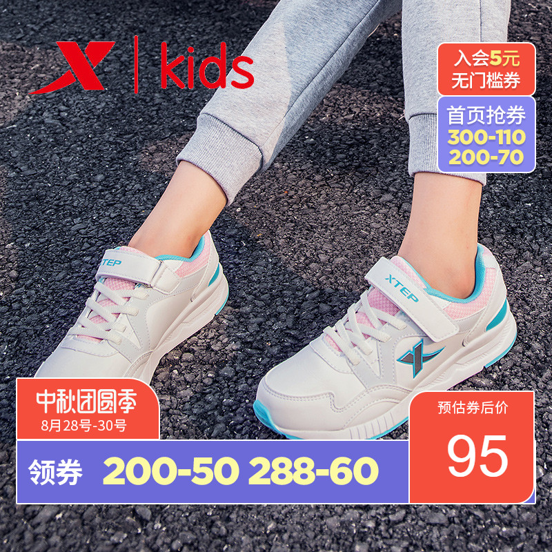 特步童鞋中大童运动鞋女童鞋时尚魔术贴跑步鞋休闲鞋秋季品牌鞋