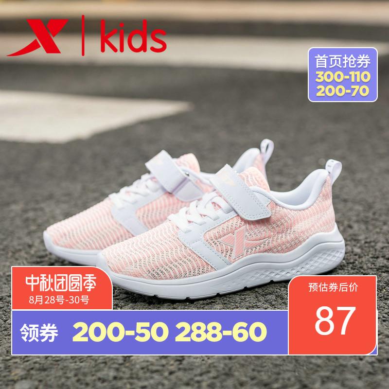 特步童鞋 女童運動鞋2019夏季新款舒適防滑寶寶中大童跑步鞋女孩