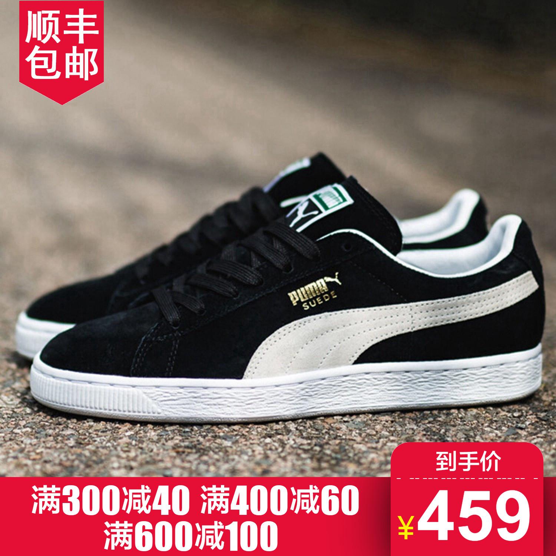 彪马PUMA男鞋女鞋秋季新款刘昊然suede低帮休闲板鞋运动鞋352634
