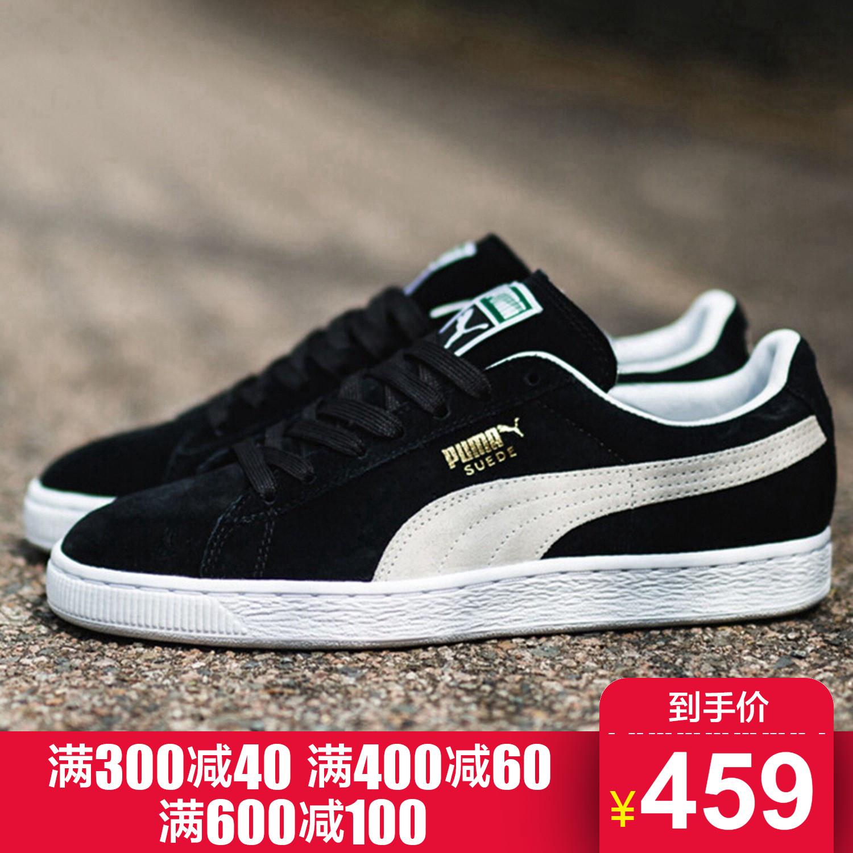 彪马PUMA男女鞋滑板鞋2018款suede休闲鞋刘昊然同款运动鞋352634