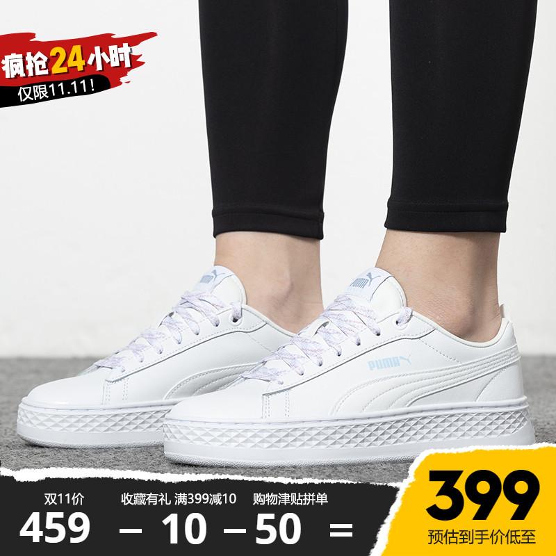 Puma/彪马女鞋2019新款运动鞋休闲鞋小白鞋厚底板鞋369833