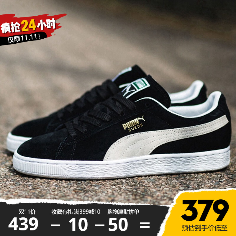 彪马PUMA男鞋女鞋2019新款suede李现同款休闲板鞋运动鞋352634