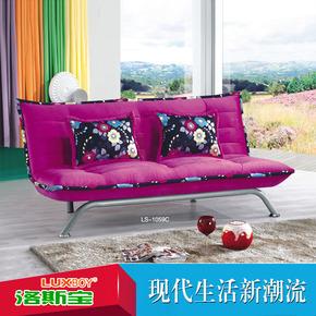 洛斯宝布艺沙发2.米三人位沙发小户型休闲沙发床新款特价LS-1059