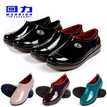 回力雨鞋女短筒低帮防滑成人水鞋浅口厨房雨靴套鞋男加棉胶鞋水靴