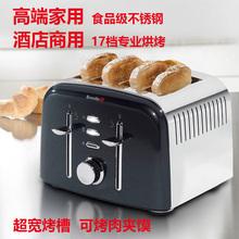 包邮英国吐司机多士炉烘烤面包机家用全自动早餐机 不锈钢商用4片