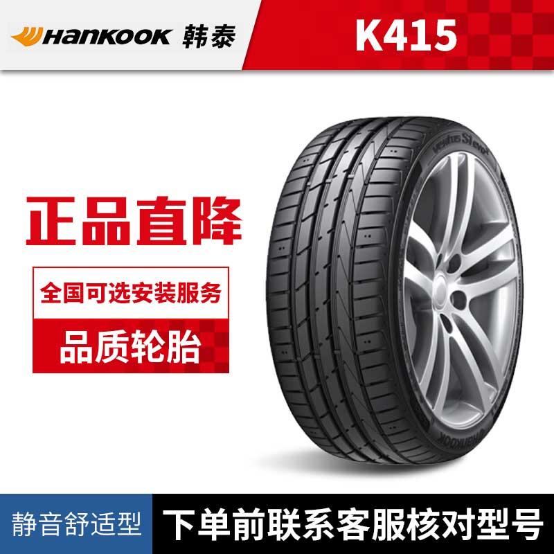 韩泰k415轮胎