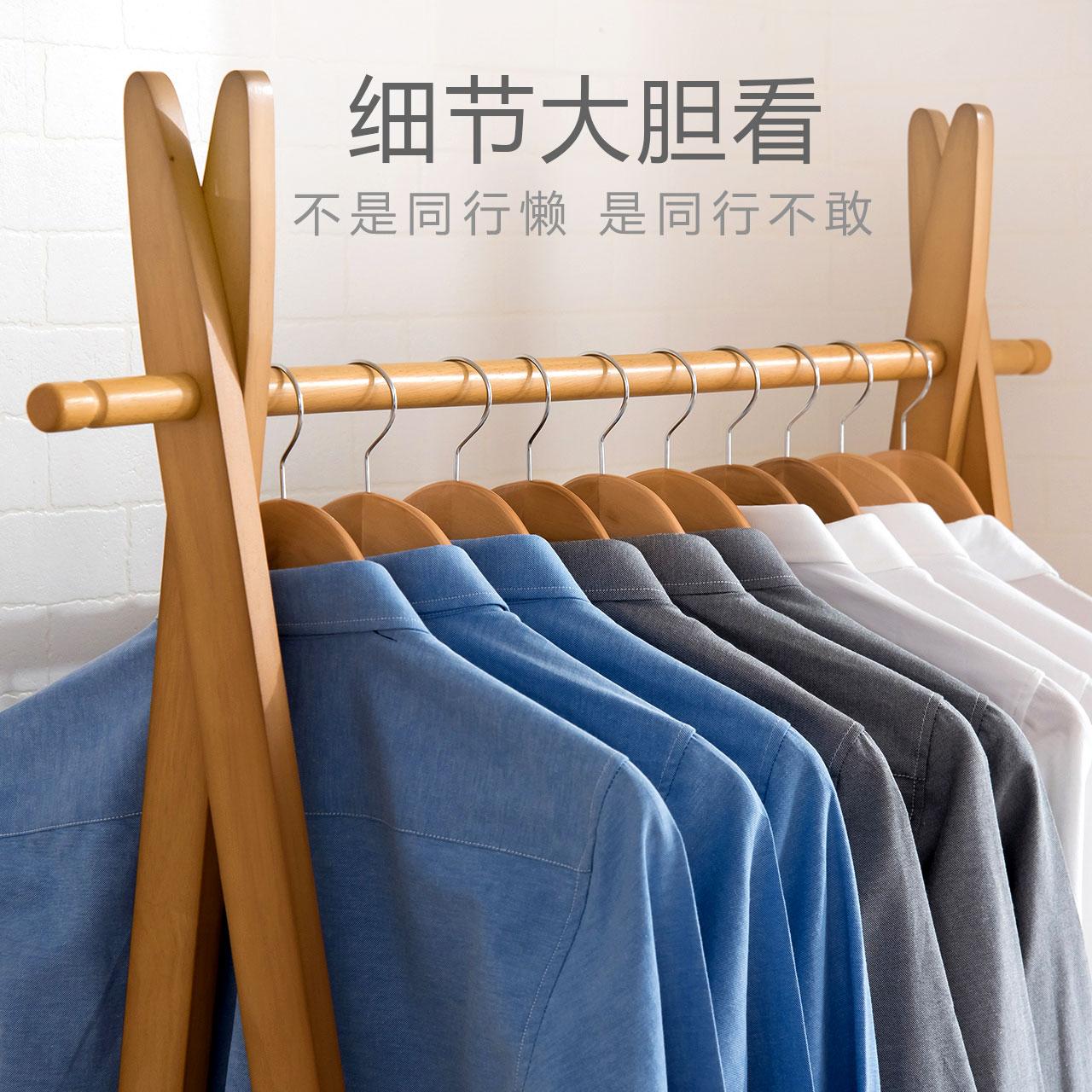 越茂实木衣帽架落地衣架卧室创意简易衣服架置物架现代简约挂衣架