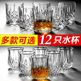 家用玻璃杯子套装欧式威士忌酒杯钻石洋酒杯啤酒杯烈酒红酒杯酒具图片