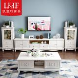 浪漫坊韩式茶几电视柜组合现代简约客厅家具组合套装欧式电视柜