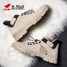 Walking men's shoes winter Korean version of the trend of wild shoes men's tide shoes England Martin tooling casual shoes men's cotton shoes