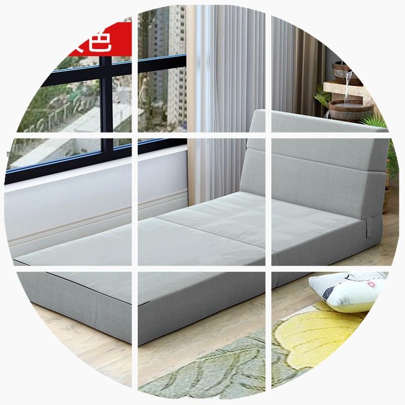 懒人可折叠沙发床多功能小户型客厅午休床单人两用卧室榻榻米布艺