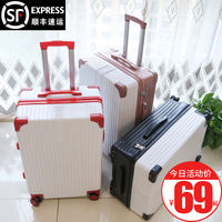 Aluminum frame password box luggage trolley female Korean version of the small fresh college students universal wheel suitcase 20/24/26 inch