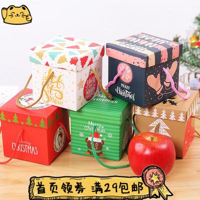 圣诞礼品平安夜平安果糖果包装盒苹果包装盒礼品纸盒糖盒月饼礼盒