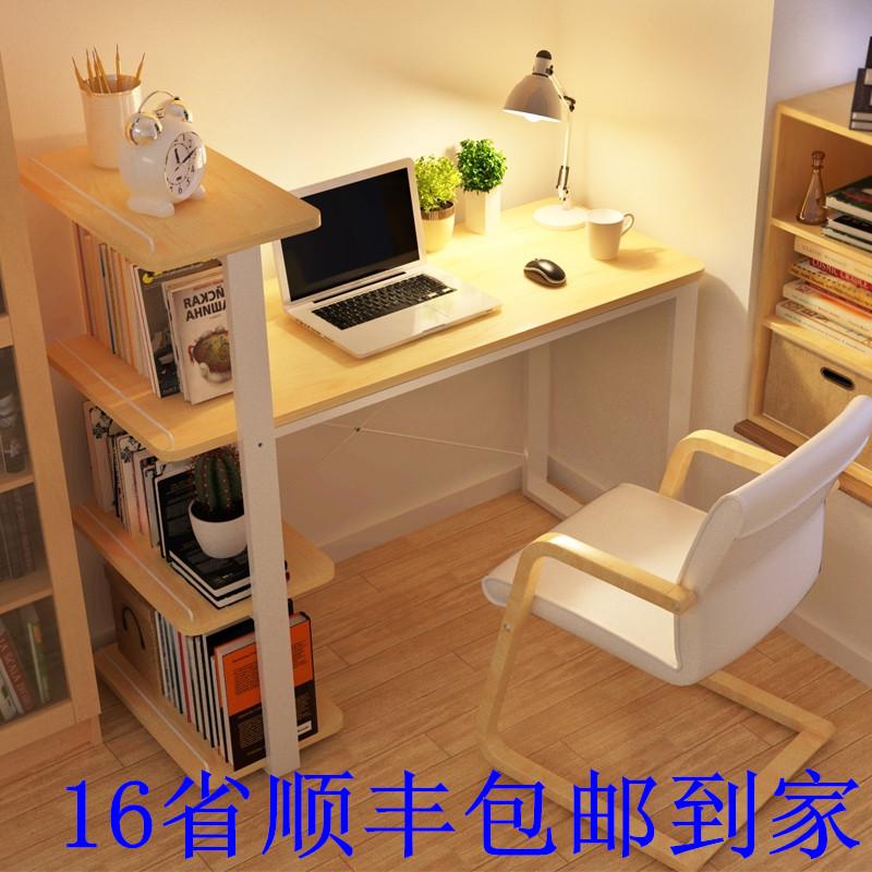 宜家现代电脑桌