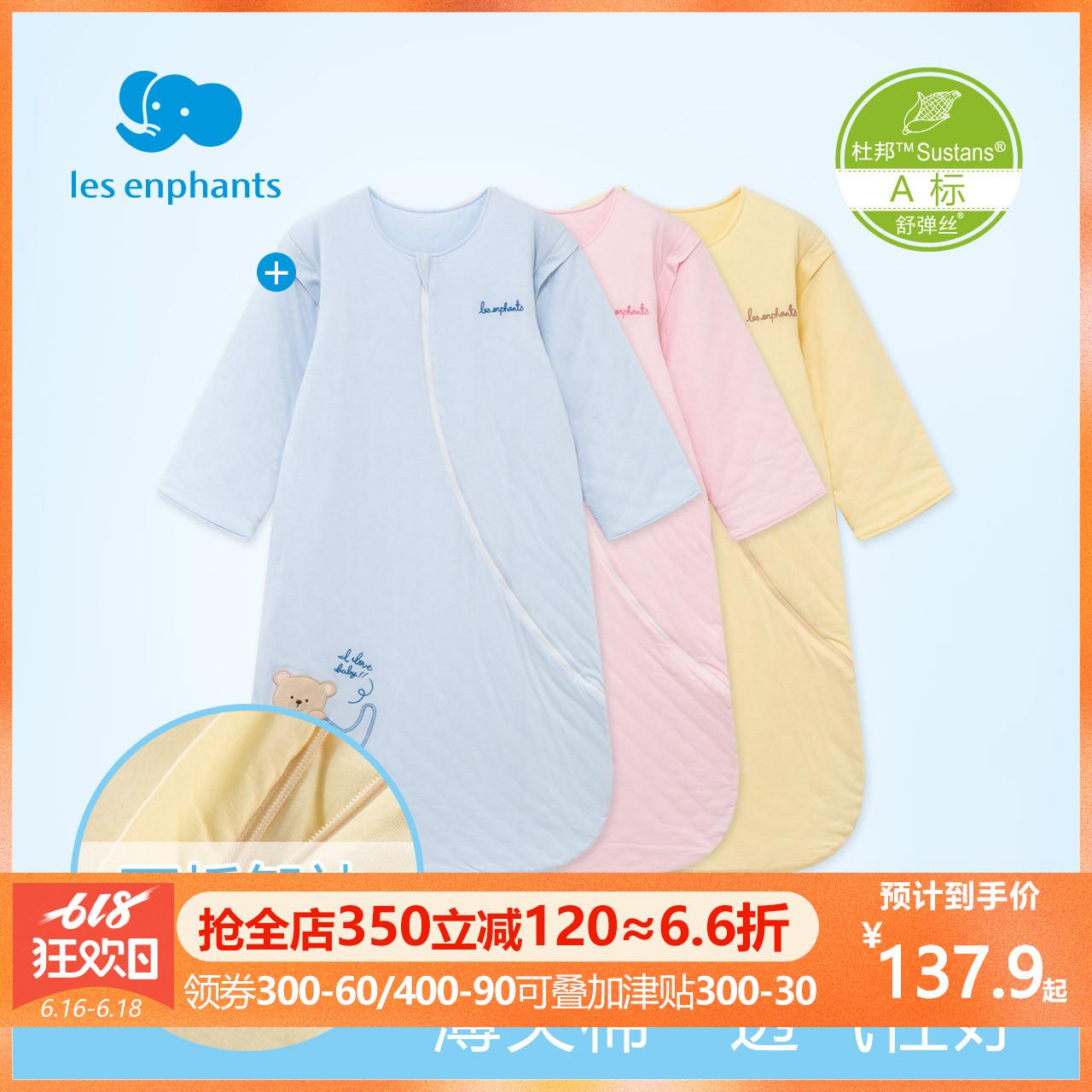 丽婴房寝具男女宝宝精梳棉抱抱睡袋儿童动物印图防踢被睡袋春秋新