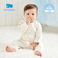 丽婴房婴儿衣服男女宝宝冬装纯棉空气层爬服新生儿连体衣2017新款