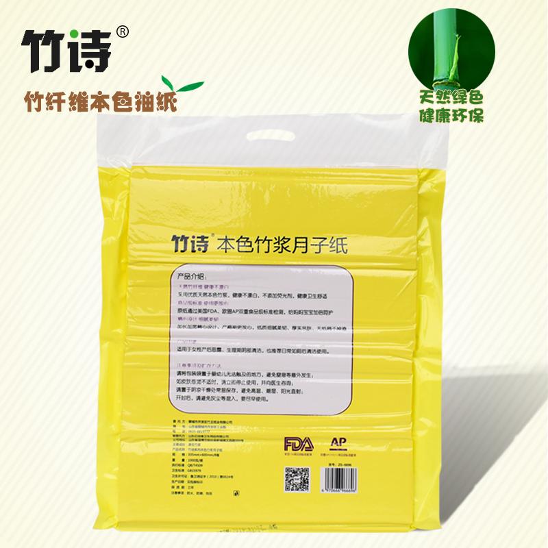 日本花王进口护垫Ag卫生超薄透气无荧光剂无香62片去异味护垫