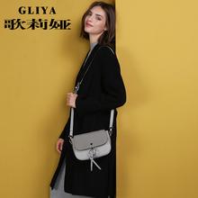 特性时髦繁复百搭单肩斜挎包女包韩版 GLIYA 歌莉娅2019新款 潮577