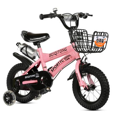 公主宝宝自行车