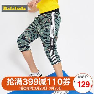 巴拉巴拉男童纯棉裤子中大童短裤儿童七分裤2019新款夏装韩版运动