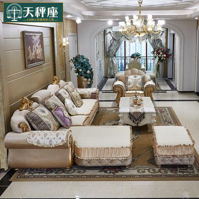 天秤座欧式布艺转角沙发大小户型组合整装 简欧奢华实木客厅家具评测