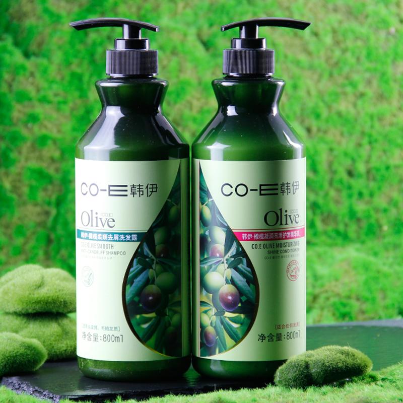 韩伊正品800ml*2瓶橄榄Olive洗护洗浴套装洗发水沐浴露护发乳男女