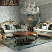 御匠壹号定制欧式客厅家具实木桦木手工雕花客厅圆形茶桌圆几茶几